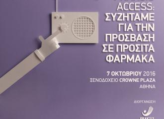 praksis access